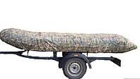Тент транспортувальний для човна 360 камуфляж