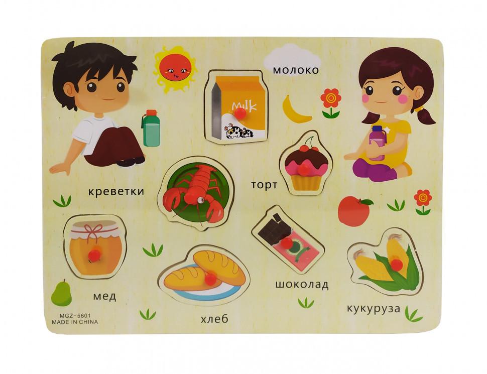 Деревянная игрушка Рамка-вкладыш MD 2161 (Продукты), детская игрушка, подарок для ребенка