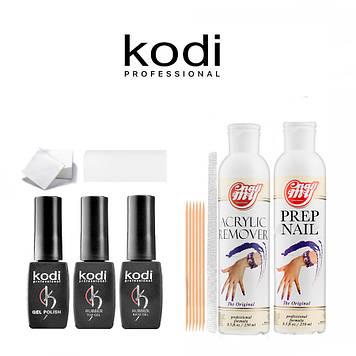 Стартовый набор гель-лаков Kodi StSKd-20