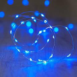 Гирлянда светодиодная нить Роса, Капли росы на проволоке 3 м, 30 LED на батарейках, синий цвет