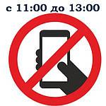 Внимание! 25.11.19 колл-центр не работает с 11:00 до 13:00!