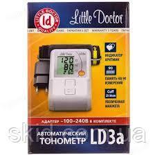 Тонометр автомат LITTLE DOCTOR LD-3