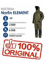 Костюм зимовий  Norfin ELEMENT  -20°/ 6000мм / XL