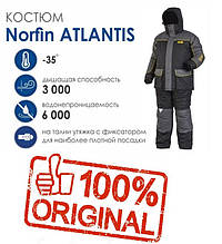Костюм зимний Norfin Atlantis (-35°)