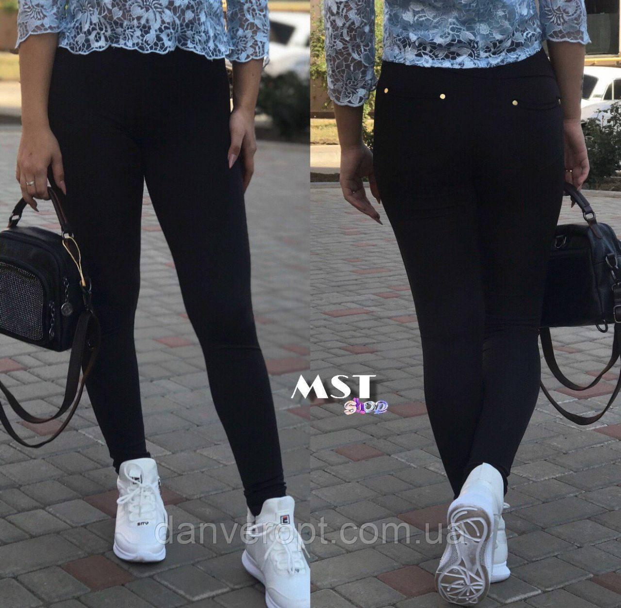 Лосины женские стильные утепленные размер S-XL купить оптом со склада 7км Одесса
