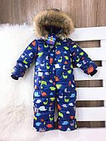 Зимний комбинезон для мальчика  на рост с 86 до 116 см