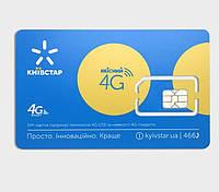 Сим карта sim card КиевСтар для gsm сигнализации