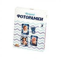 "Набор для творчества ""Фоторамка Медвежонок"" Мишка"