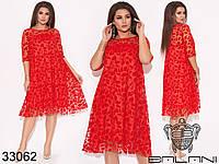 Нарядное женское платье свободного кроя из сетки на подкладе больших размеров 50 - 64