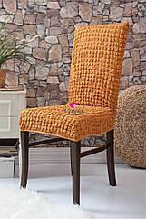 Чехлы на стулья медовые (набор 6 шт.)