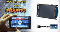 ЖК-дисплей для Arduino с сенсорной панелью и UART 2.8 дюйма