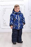 Зимний комбинезон для мальчиков на рост с 92 см до 110 см