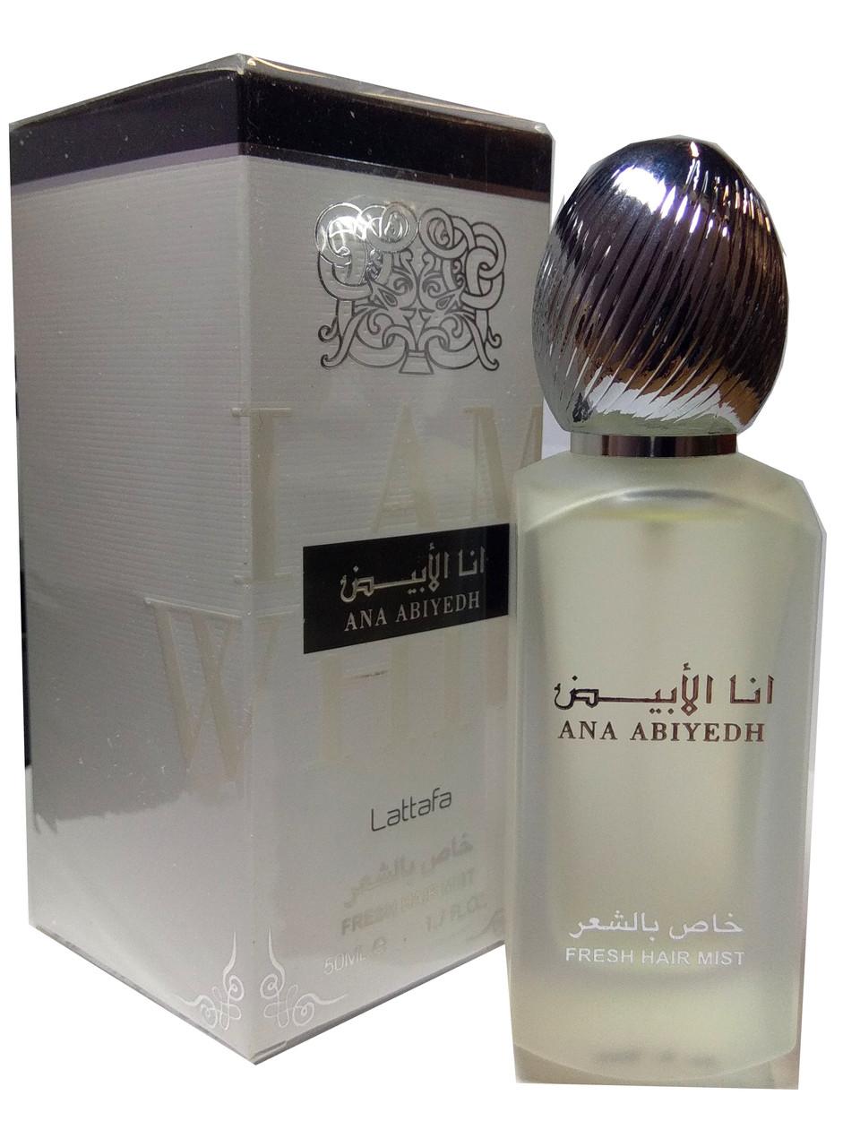 Парфюмированная дымка для волос  Lattafa Hair  Mist Ana Abiyedh  50  мл