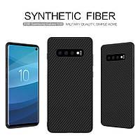 Карбоновый чехол для Samsung Galaxy S10 Nillkin Synthetic Fiber