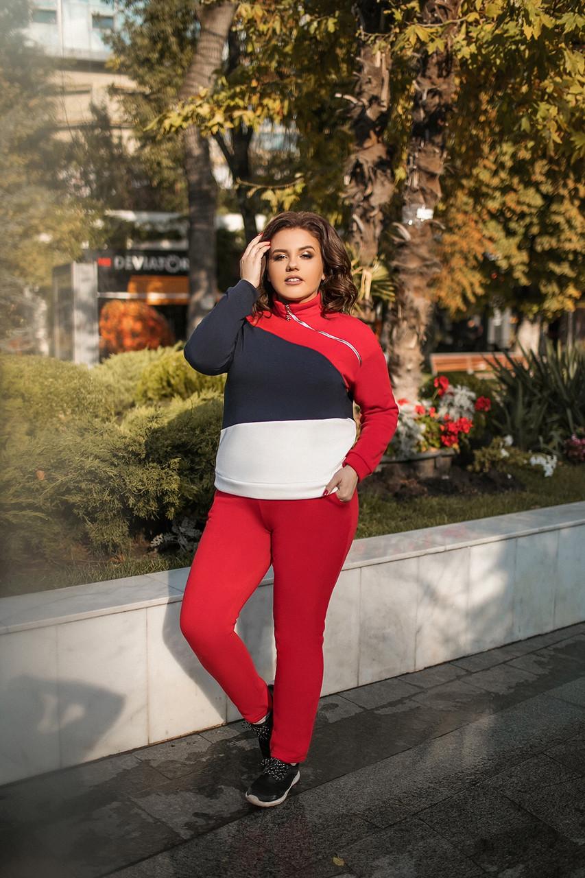 Молодежный теплый спортивный костюм с начесом женский: штаны и кофта со змейкой на вороте, большие размеры