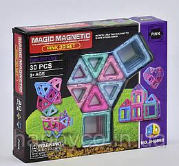 Магнитный  конструктор 30 деталей, детская развивающая игрушка