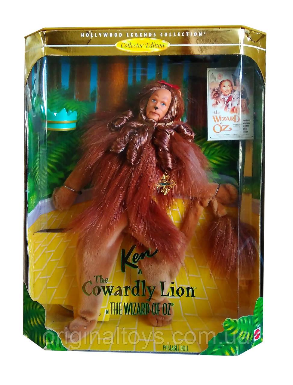 Коллекционная кукла Барби Кен Волшебник страны Оз Трусливый Лев Barbie Cowardly Lion The Wizard of Oz Mattel