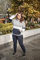 Теплый спортивный костюм с начесом женский: штаны и кофта с капюшоном и большим карманом, большие размеры