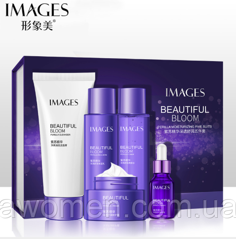 Набір IMAGES Beauty Beautiful Bloom з п'яти коштів