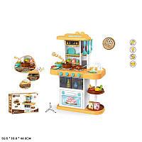 Набор Кухня свет, звук, течет вода,посуда,продукты, в коробке 59,5*16*44 см