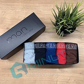 Подарочный набор мужских трусов Man Underwear 5 штук в упаковке