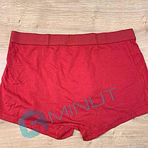 Подарочный набор мужских трусов Man Underwear 5 штук в упаковке, фото 2