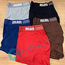 Подарочный набор мужских трусов Man Underwear 5 штук в упаковке, фото 3