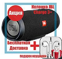 Качество звука! Портативная Bluetooth колонка JBL Charge3+ microSD, зарядка телефона 20W QualitiReplica, фото 1