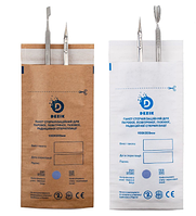 Крафт-пакеты для стерилизации 75Х150 мм