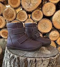 Зимние детские ботинки EN FANT натуральная кожа натуральная шерсть 22