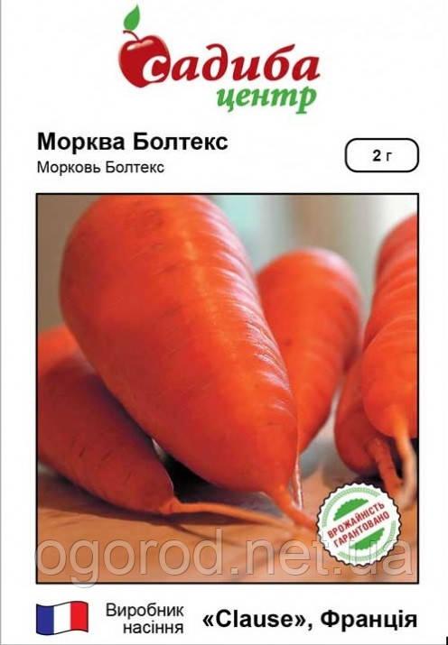 Болтекс семена моркови Clause Франция 2, 10 грамм