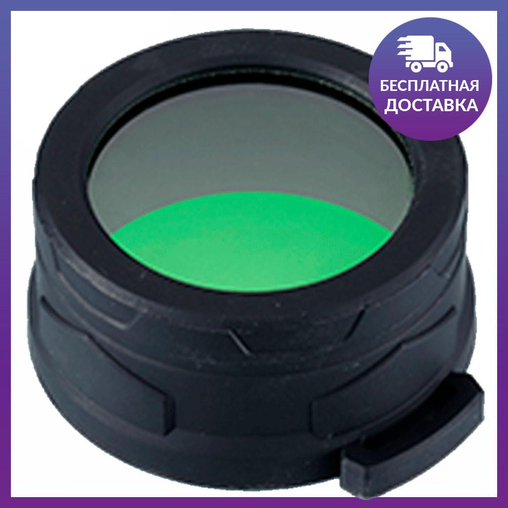 Диффузор фильтр для фонарей Nitecore NFG70 (70mm), зеленый 6-1375