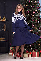 Женский костюм вязаный теплый свитер и юбка плиссе шерсть зимняя тематика марсала, фото 2