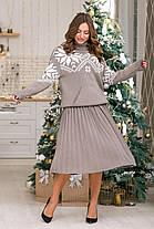 Женский костюм вязаный теплый свитер и юбка плиссе шерсть зимняя тематика марсала, фото 3
