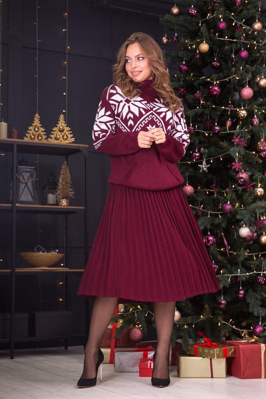Женский костюм вязаный теплый свитер и юбка плиссе шерсть зимняя тематика марсала