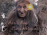 Нос Бабы Яги с бородавкой + пальцы с когтями светонакопительные, фото 4