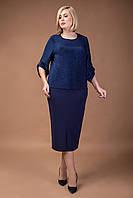 Элегантный женский костюм синий