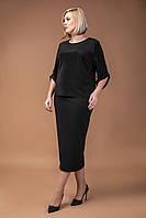 Стильный женский костюм с люрексовой кофтой черный