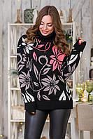 Шикарный теплый женский свитер под горло размер 44-52