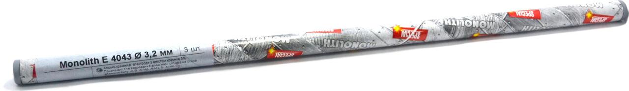 Электроды для сварки алюминия и алюминиевых сплавов E 4043 Monolith Ø 4,0 мм (упаковка ТУБУС - 3 шт)