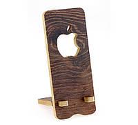 Стильная подставка под телефон Apple