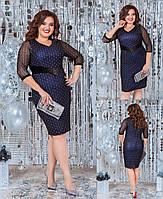 Нарядное вечернее приталенное платье из шёлка армани с напылением+сетка флок с глитером,  рукав сеткой (50-56) Электрик