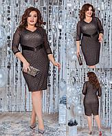Нарядное вечернее приталенное платье из шёлка армани с напылением+сетка флок с глитером,  рукав сеткой (50-56) Бежевый