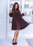 Свободное оригинальное платье из люрекса и подклад трикотаж, с широким рукавом на манжете (42-46), фото 1