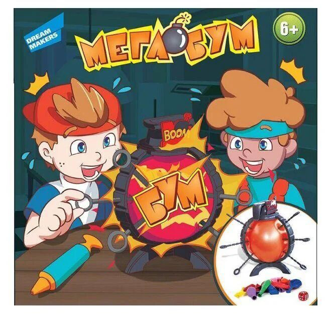 Настольная игра Мега Бум. Dream Makers B3110