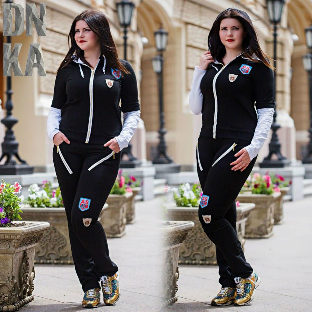 Черно-белый батальный спортивный костюм