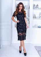 Нарядное приталенное  платье из трикотажа и кружево расшитое пайеткой, рукав и низ платья ажурный (42-46), фото 1