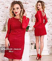 Короткое прямое красное платье из трикотажа с люрексом, на спине вырез капелька с затяжками (42-46)