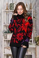 Стильный теплый женский свитер под горло размер 44-52