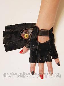 Перчатки без пальцев S с чёрным мехом